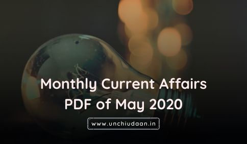 Monthly Current Affairs PDF of May 2020 | Set No. 447-477