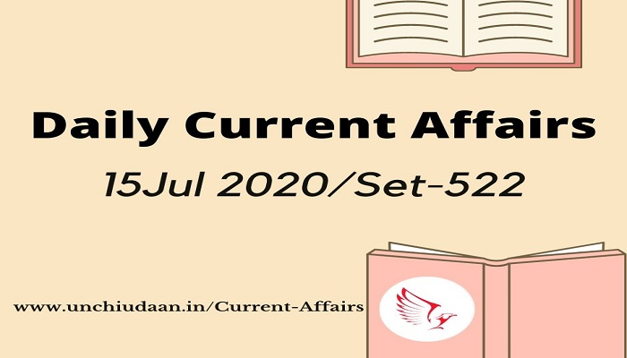 You are currently viewing Daily Current Affairs of 15 Jul 2020 Set – 522 Hindi & English