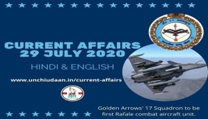 Current Affairs 29 July 2020 Hindi & English