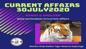 Current Affairs 30 July 2020 Hindi & English