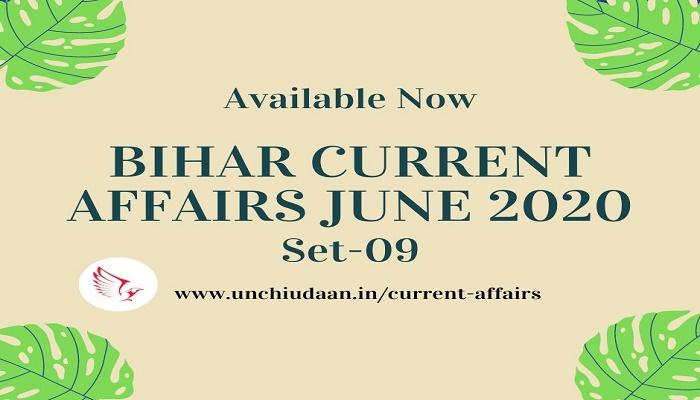 Bihar Current Affairs Jun 2020 Hindi & English Set No. 9
