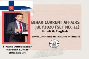 Bihar Current Affairs July 2020 Hindi & English Set No. 11