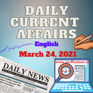 Read more about the article Daily Current Affairs 24 March, 2021 in English