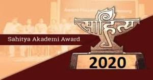 Sahitya Akadmi Award 2020 : At a Glance