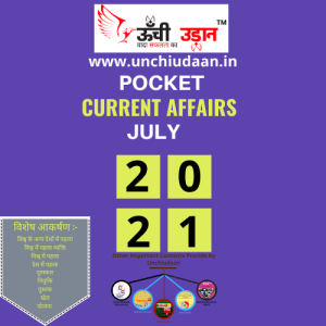 Read more about the article Pocket Current Affairs Page-1, July 2021