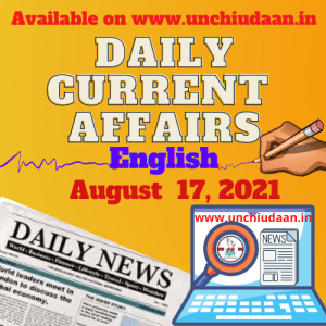 Read more about the article Daily Current Affairs 17 August, 2021 in English