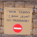 Uncompromising Faith - Do Not Plan - Hebrew Arabic Sign