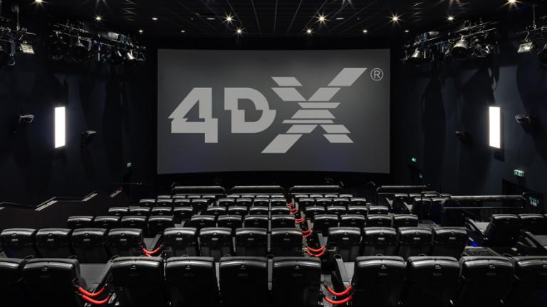 Cinéma 4DX Pathé Carré de Soie