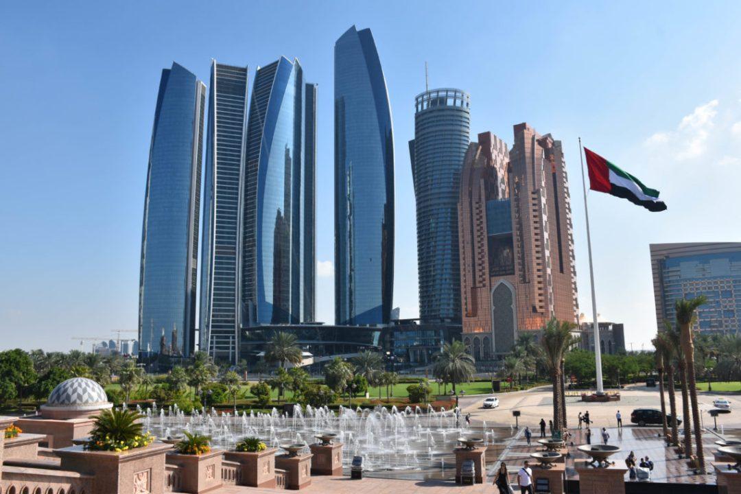 Buildings d'Abu Dhabi