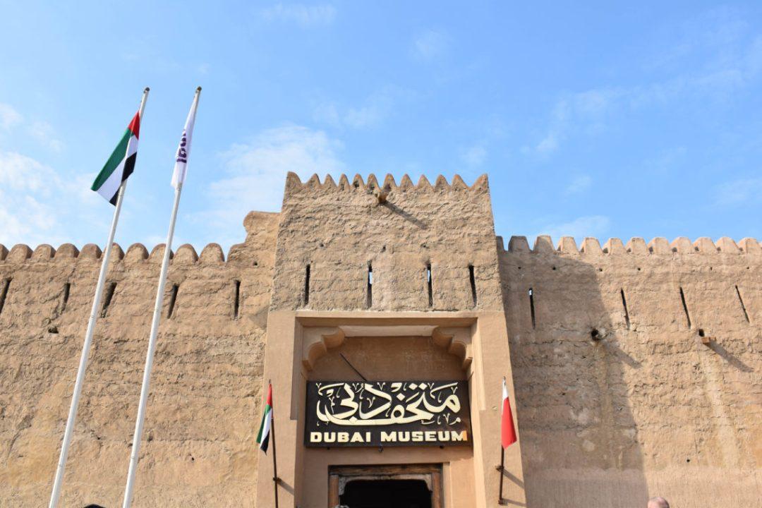 Facade du Dubai Museum