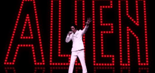 Mickey Reece's Alien promo photo