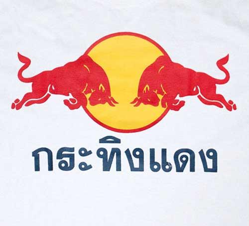 Brand New: Red Bull Origin