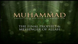 10 Muhammad saw the final messenger of Allah