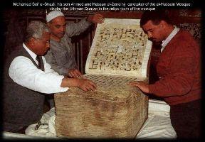 11 Uthman RDA quran