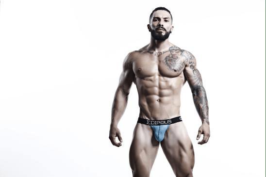 Edipous Underwear