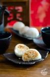 mochi cacahuètes pâtisserie japonaise