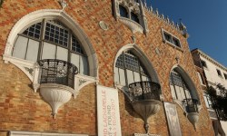 A photo of the facades on Giudecca Island - Venice, Italy
