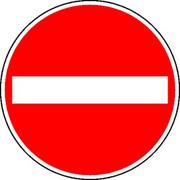 einfahrtsverbot