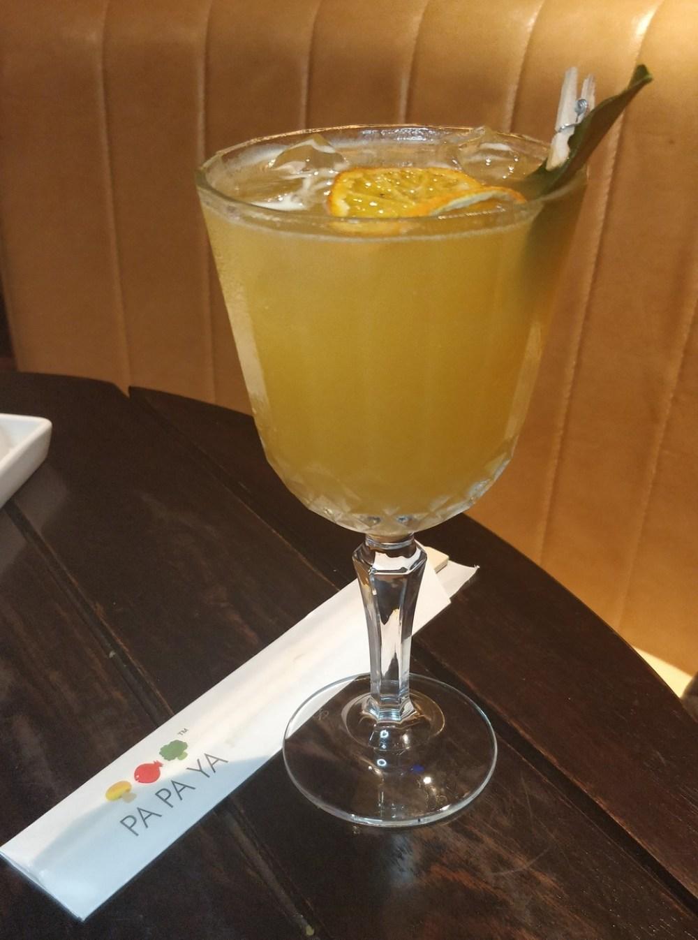 Shikoku Cooler (Cocktail)