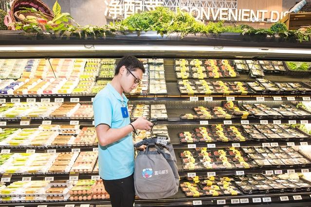 Hema Order Fulfillment | Alibaba's Hema Supermarket