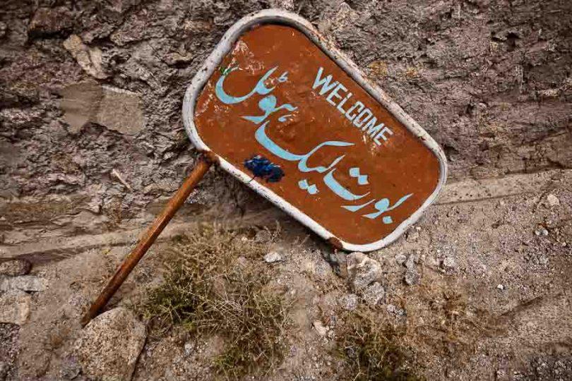 Fotógrafo de viajes - Pakistán - Asia