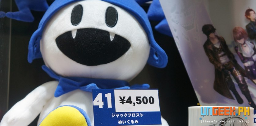 Look at that Jack Frost (which was sold out by the time I made another round of the con floor)