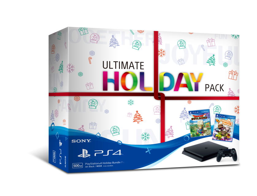 ph-ultimate-holiday-pack