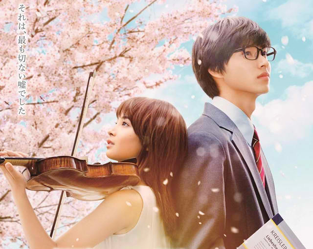 [Now Showing] 'Your Lie in April' (Shigatsu wa kimi no uso) Live-action Movie debuts today (Dec 7) in the Philippines nationwide