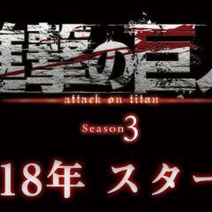 Attack on Titan Season 3 Coming in 2018!