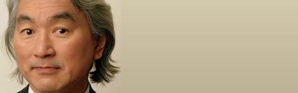 Michio Kaku: exponente este año, destacado en String Field Theory