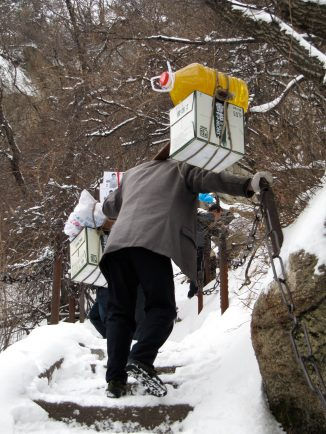 Porters on Mount Hua.
