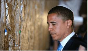 President Obama in Jerusalem.