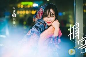 心跳源計畫劇情介紹_劇情簡介(1-45集) - 電視劇   劇情網