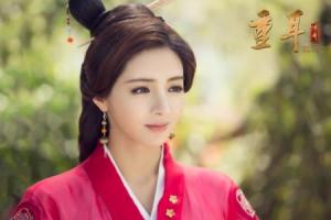 重耳傳奇(重耳傳)劇情介紹_劇情簡介(1-78集) - 電視劇 | 劇情網