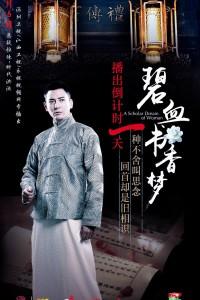 南京愛情高金榜是誰演的_南京愛情高金榜扮演者韓棟個人資料劇情網