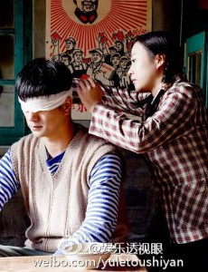 我是你的眼劇情介紹_劇情簡介(1-39集) - 電視劇 | 劇情網