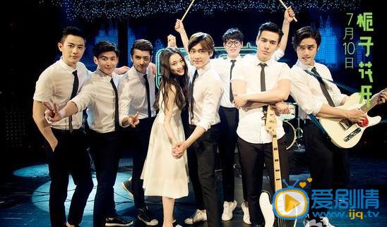 《梔子花開》畢業季推廣曲《再見》 和畢業再見-劇情網
