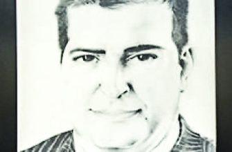 Evandro C. Piza Duarta