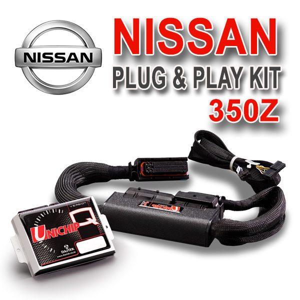 03-'09 Nissan 350 Z - 3 5L