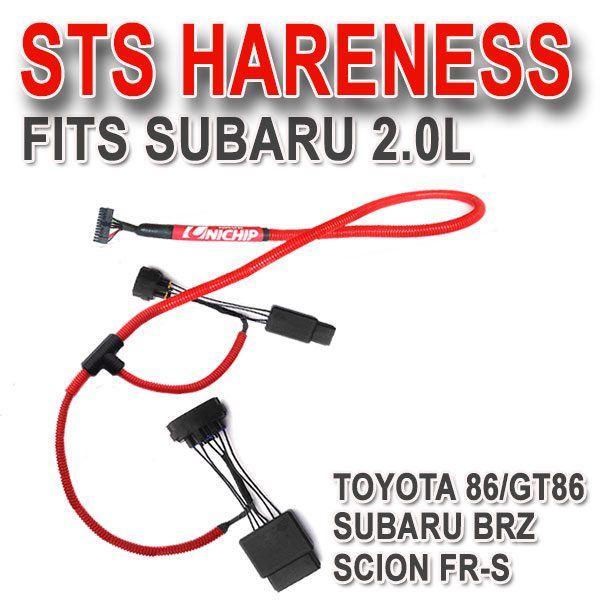 2.0 Liter BRZ, FR-S, GT86 Plug and Play harness