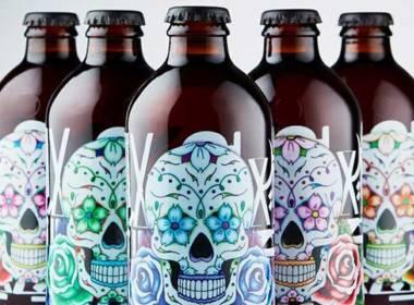 packaging---diseño-packaging---diseño-personalizado---unicornia-dreams---O-I-Expressions---nueva-tecnica-packaging---diseño-packaging-botellas