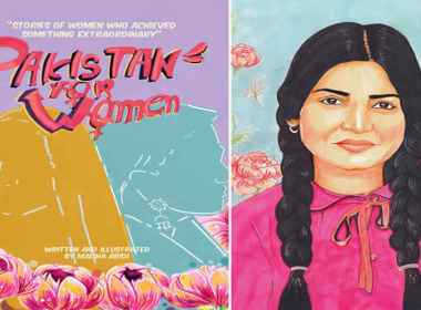 Pakistan for Women - ilustración feminista - ilustración - unicornia dreams - mujeres empoderadas - Maliha Abidi - libro ilustración