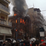Social Center Burned Down by Nazis & Nationalists in Thessaloniki, Greece