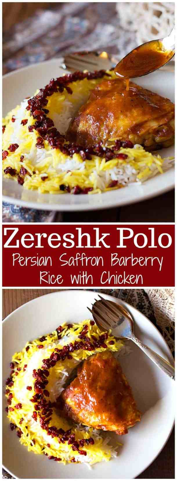 Zereshk polo morgh persian barberry rice with chicken unicorns zereshk polo zereshk polo morgh zereshk polo recipe zereshk polo chicken zereshk forumfinder Images