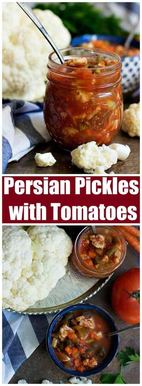 Persian Pickles | Persian Pickles with Tomatoes | Tomato Pickles | Persian Recipes | Persian Food | Persian Food Recipes