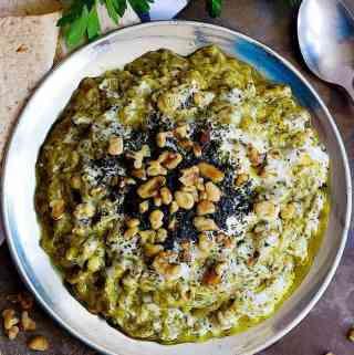 Kashke Bademjan (Persian Eggplant Dip)