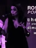 Rose-Experience-Lille-concert