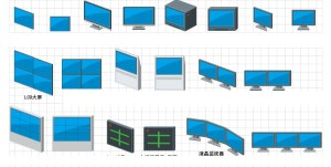 IPNetwork Video Surveillance Visio Icon Library Free Download