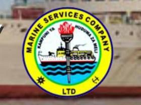12 Transfer Vacancies At Marine Services Company Limited (MSCL)
