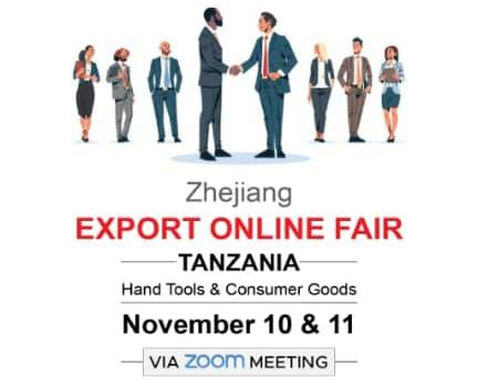 Zhejiang Export Online Fair